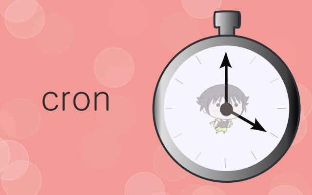 お名前.comのレンタルサーバーVPS(VZ)でcronを回す一番簡単な方法