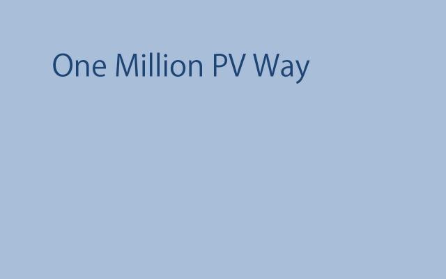 ブログで100万PVは誰でも達成出来る!!方程式から方法を算出する考え方[アクセスアップ]
